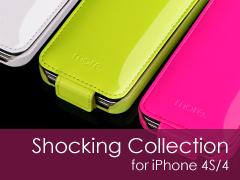 Lekker knallen met je iPhone 4[S]