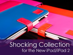 Nieuwe iPad cases van More-Thing