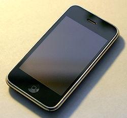 iPhone 3G[S] cases